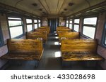 Old Empty Train With Wooden...