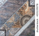 Tile  Geometry