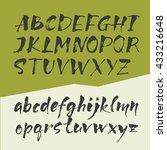 hand written alphabet. grunge... | Shutterstock .eps vector #433216648