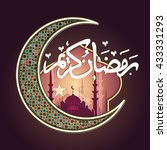 ramadan kareem greeting card ...   Shutterstock . vector #433331293