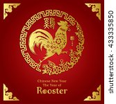 rooster year chinese zodiac... | Shutterstock .eps vector #433335850