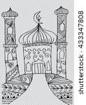 mosque. zentangle style.   Shutterstock .eps vector #433347808