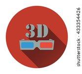 3d goggle icon. flat design....