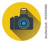 photo camera icon. flat design. ...