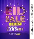 Eid Sale Pamphlet  Sale Banner  ...