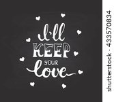 hand drawn typography lettering ... | Shutterstock .eps vector #433570834
