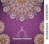 vector greeting card to ramadan ... | Shutterstock .eps vector #433585294