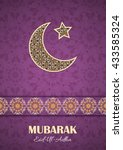 vector greeting card to ramadan ... | Shutterstock .eps vector #433585324