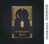 ramadan kareem greeting card... | Shutterstock .eps vector #433589500
