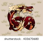 artful brown earth asian... | Shutterstock .eps vector #433670680