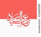 calligraphic text of eid... | Shutterstock .eps vector #433685089