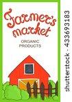farmers market label. suitable... | Shutterstock .eps vector #433693183