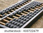 wooden abacus | Shutterstock . vector #433722679