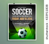 soccer game flyer template... | Shutterstock .eps vector #433911838