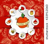 rosh hashanah  jewish new year  ... | Shutterstock .eps vector #433912060