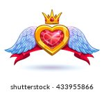 cool vector ruby heart with...