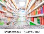 empty wood with blur...   Shutterstock . vector #433960480