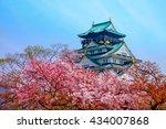 Osaka Castle With Cherry...