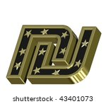 Gold-black Sheqel sign with stars isolated on white. Computer generated 3D photo rendering. - stock photo