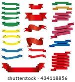 tape | Shutterstock .eps vector #434118856