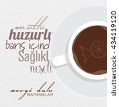 ramadan greeting  bayram | Shutterstock .eps vector #434119120