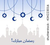 islamic  arabic pattern  blue... | Shutterstock .eps vector #434223016