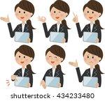 business woman  presentation set | Shutterstock . vector #434233480