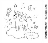 Winged Unicorn In The Clouds I...