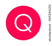 the letter q icon ui vector eps ...