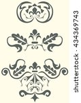 set pattern baroque design ... | Shutterstock .eps vector #434369743