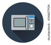 micro wave oven icon. flat...
