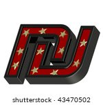 Red-black Sheqel sign with stars isolated on white. Computer generated 3D photo rendering. - stock photo
