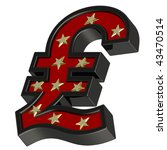 Red-black Pound sign with stars isolated on white. Computer generated 3D photo rendering. - stock photo