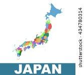 japan administrative map.... | Shutterstock .eps vector #434780314