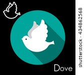 dove icon vector art eps image...