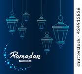 lantern for holiday  garden  on ... | Shutterstock .eps vector #434912836
