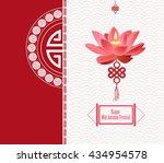 oriental lotus lantern. mid... | Shutterstock .eps vector #434954578