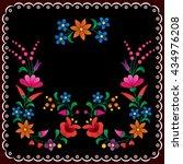 hungarian folk pattern | Shutterstock .eps vector #434976208
