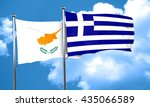 cyprus flag with greece flag ... | Shutterstock . vector #435066589