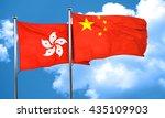Hong Kong Flag With China Flag  ...