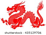 Red Tribal Dragon Tattoo Vector ...