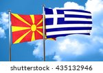 macedonia flag with greece flag ... | Shutterstock . vector #435132946