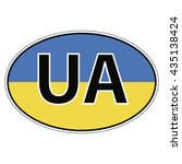 sticker on car  flag of ukraine ...