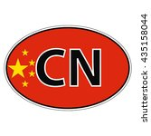 sticker on car  flag of china...