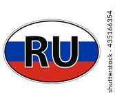 sticker on car  flag of russia...