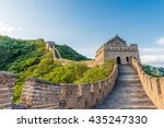 great wall of china | Shutterstock . vector #435247330