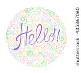 "lettering. the word ""hello.""... 