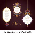 vector set of bright golden... | Shutterstock .eps vector #435406420