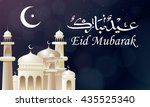 vector illustration of eid... | Shutterstock .eps vector #435525340