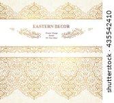 vector set of line art... | Shutterstock .eps vector #435542410